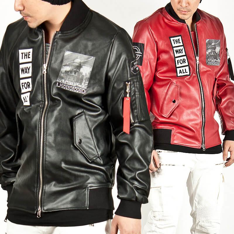 multi patch leather jacket