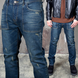 Distressed squared seaming pocket tapered jeans