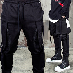 chain attached loose pants