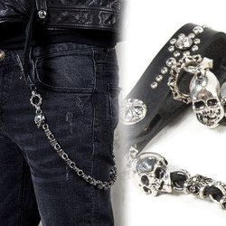 Multiple metal silver claw wallet chain