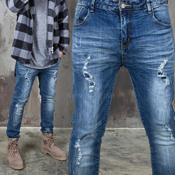 Distressed & ripped slim jeans