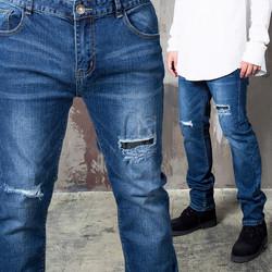 Scratch accent basic slim jeans