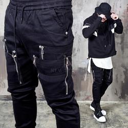 Double zipper bending jogger pants