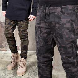 Camouflage pattern bending biker pants