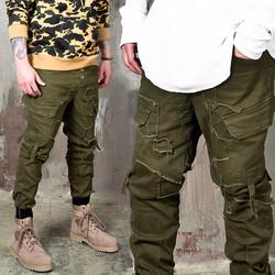 Distressed ragged jogger pants