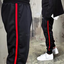Long side tape contrast sweatpants