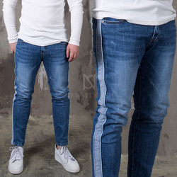 Side contrasted lined slim ankle jeans