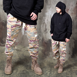 Masculine desert camouflage bending pants