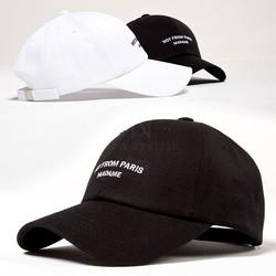 Plain leather ball cap