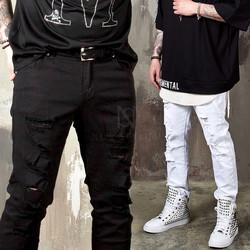 Distressed stractch slim jeans - 379