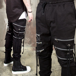 Triple zipper eyelet banding pants