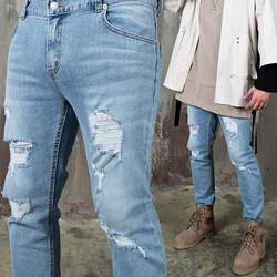 Distressed milky blue slim jeans