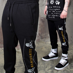 Embroidered double skull banding pants
