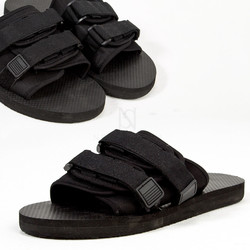 Plain black slipper
