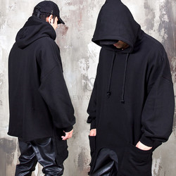 Unbalanced rough cut hem oversized hoodie