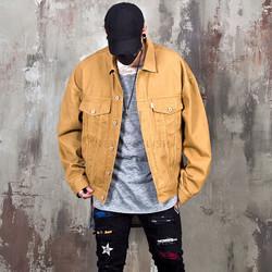 Beige trucker denim jacket - 351
