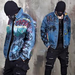 Grunge color paint scribble denim jacket