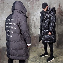 Reversible hooded duckdown parka