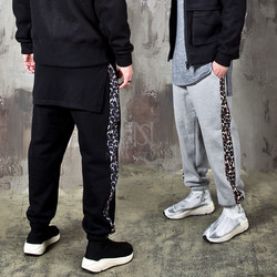 Side leopard lined sweatpants