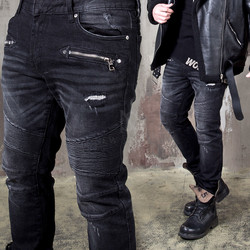 Distressed pintuck black denim biker jeans
