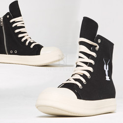 Emblem embroidered contrast high-top sneakers