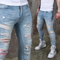 Artistic pattern layered distressed blue jeans Ver.2
