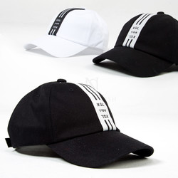 Contrast center stripe ball cap