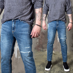 Blue denim hip-up slim jeans