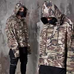 Camouflage extra long sleeve anorak hoodie