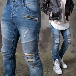 Distressed stain pintuck slim biker jeans