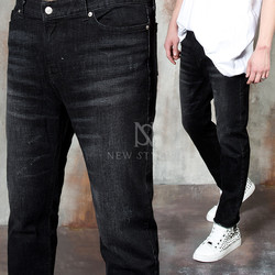 Washed black straight jeans