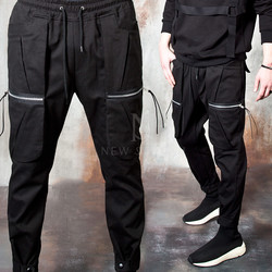 Two zippered banded baggy pants