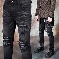 Distressed and ripped paisley pintuck slim jeans