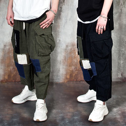Distressed patchwork wide cargo pants