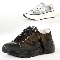 Camouflage pattern contrast high sole sneakers