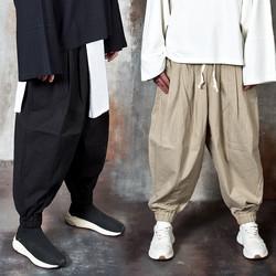 Avant-garde banded wide harem pants