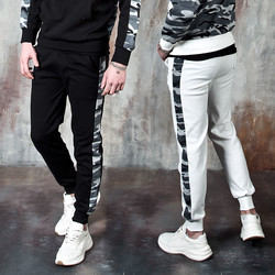 Camouflage contrast sweatpants