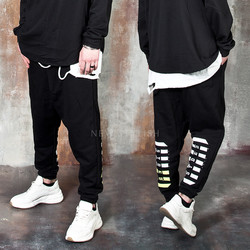 Calf striped baggy sweatpants