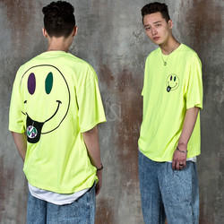 Smile emoji t-shirts