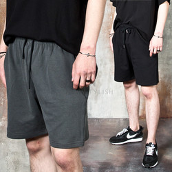 Washed cotton banded shorts