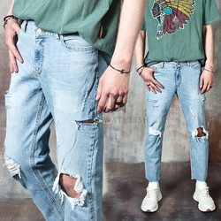 2020 Distressed ripped slim jeans