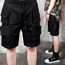 Multiple pocket accent banded shorts