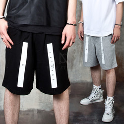 Contrast lined banded shorts