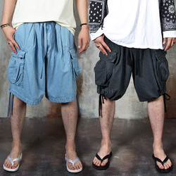Wide denim cargo shorts