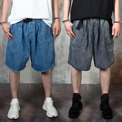 Wide denim belted shorts