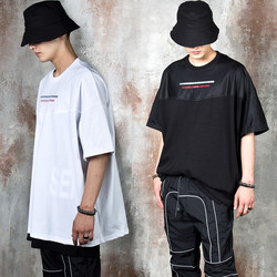 Mesh layered loose fit t-shirts