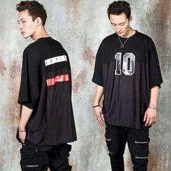 Contrast mesh oversized t-shirts