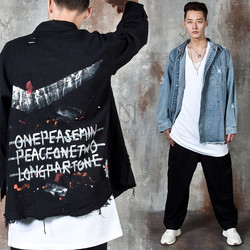 Painted lettering distressed denim shirt jacket