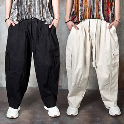Wide balloon cargo pants