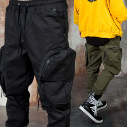 Big 3D pocket pants